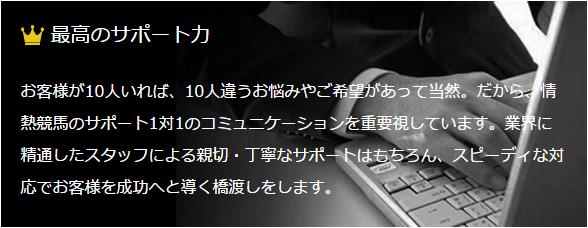 2017-06-14_17h47_21