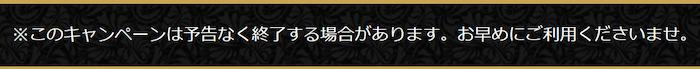 2017-09-29_19h13_06