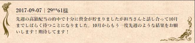 2017-09-29_19h34_42