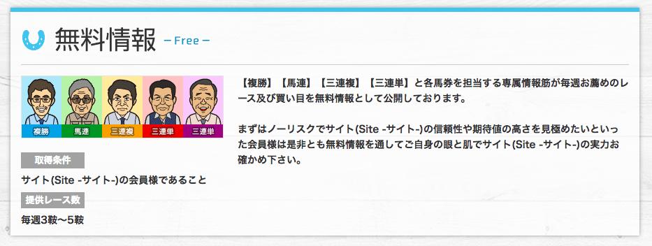site_muryo