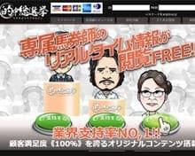 的中総選挙の画像