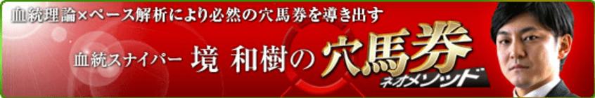 umasukuea-4