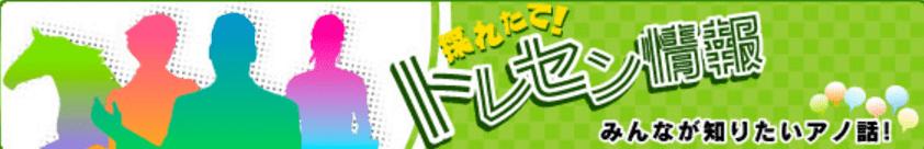 umasukuea-9