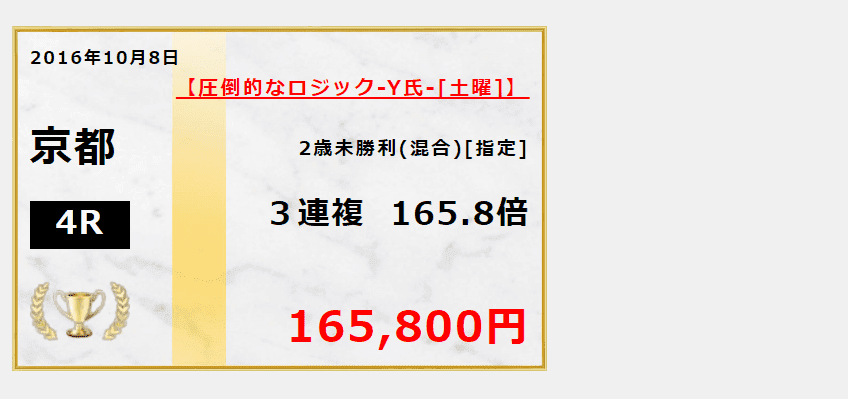 2017-07-05_16h53_54