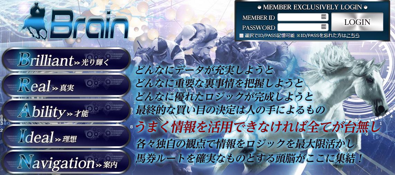 2017-08-23_16h59_08