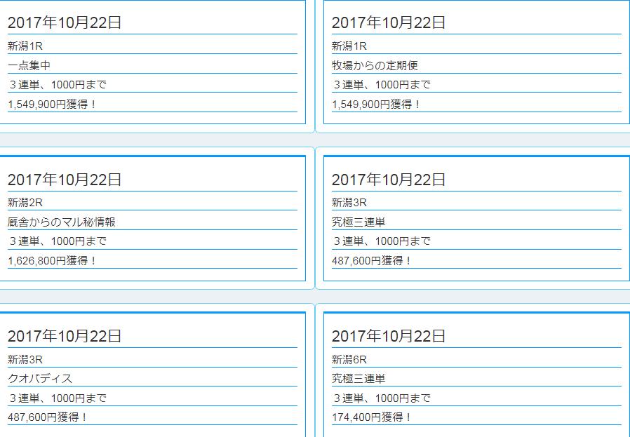2017-10-23_20h04_28