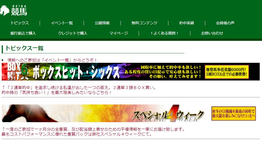 あっさりとしたサイトデザイン