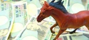 JRAの関連団体と思わせてくる競馬予想サイトは詐欺だ!