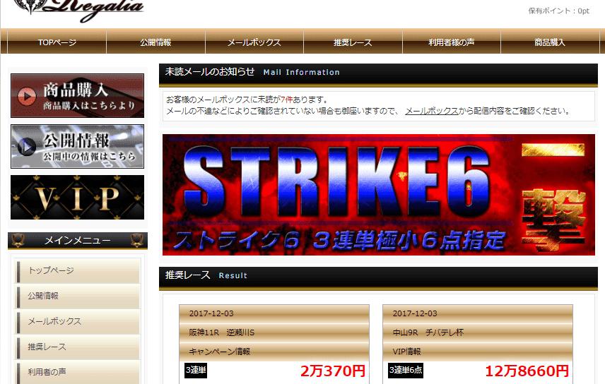 2017-12-04_16h17_38
