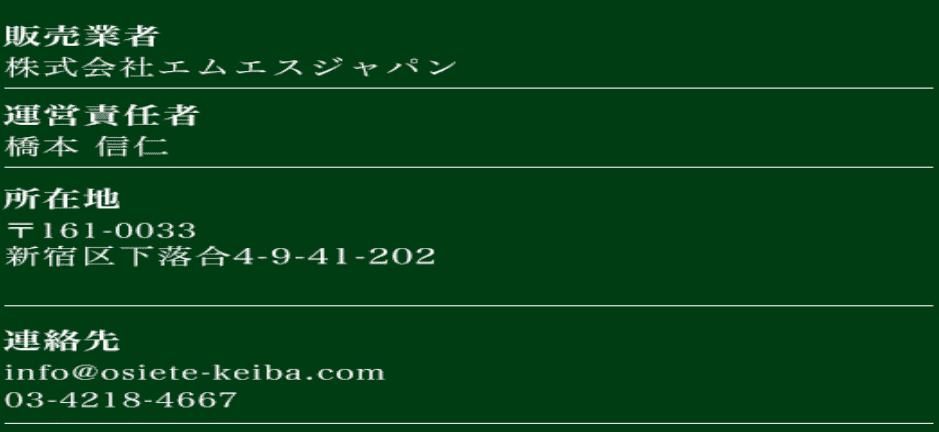 2017-12-06_15h16_31