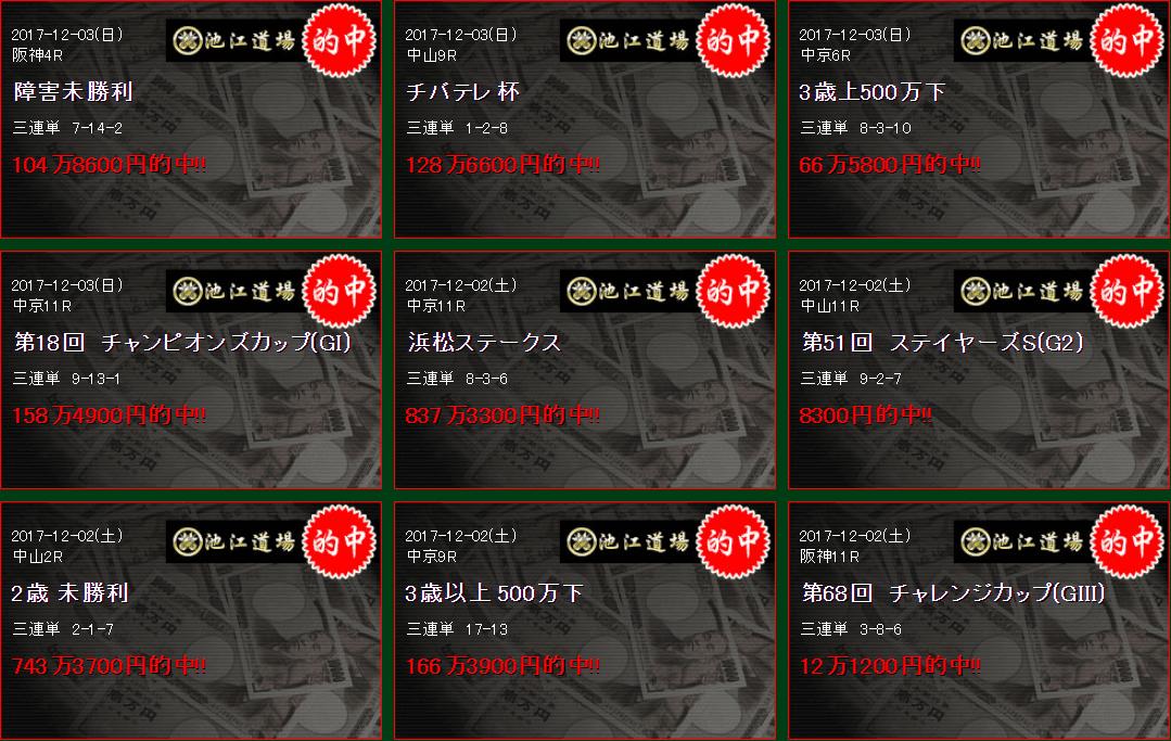 2017-12-06_15h37_50