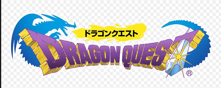 ドラゴンクエストのロゴ