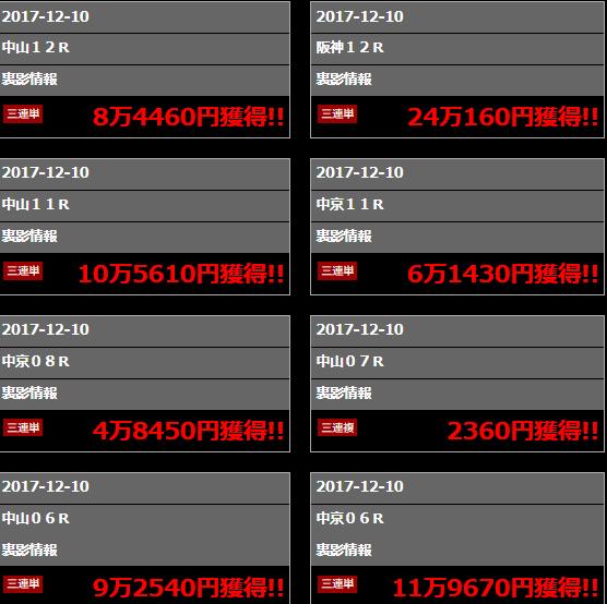 2017-12-13_17h32_57