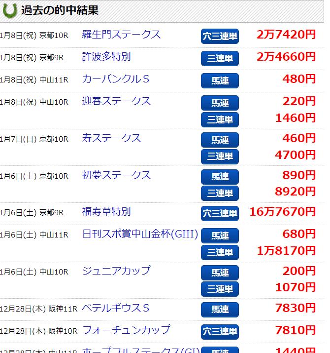 2018-01-12_19h41_49
