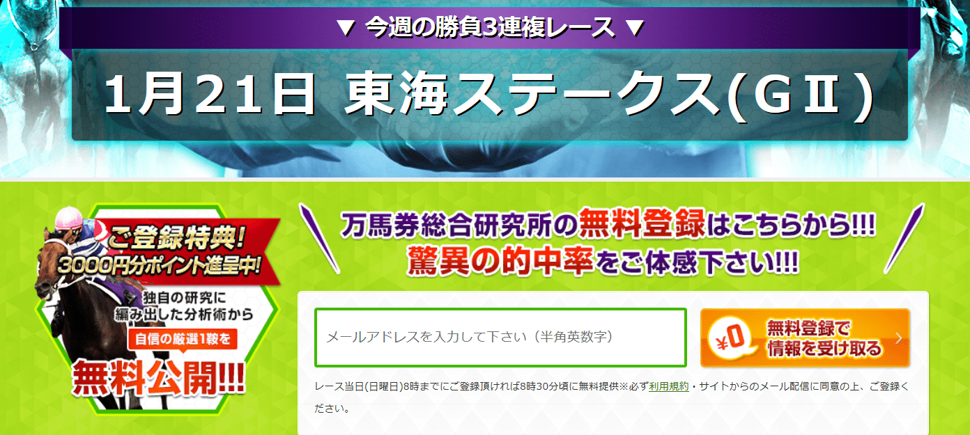 2018-01-17_11h58_30