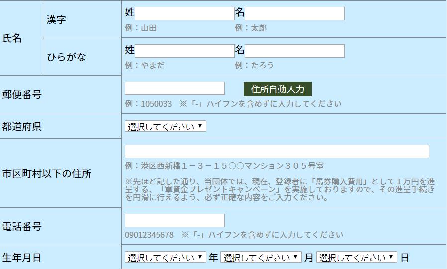2018-01-26_15h12_54