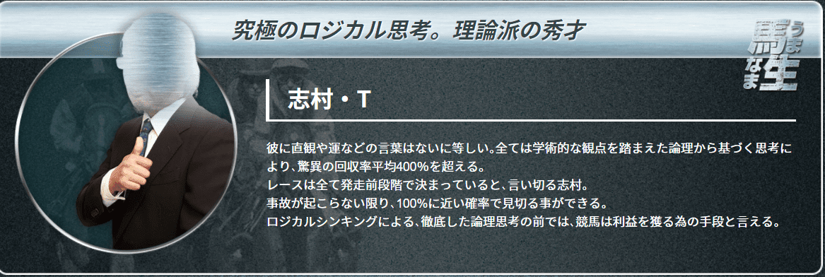 2018-01-31_12h07_30