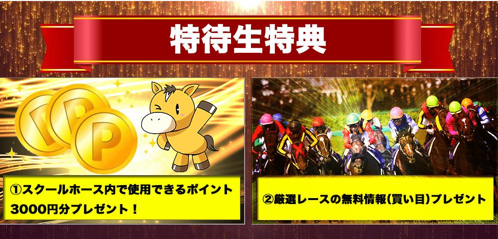 3,000円分