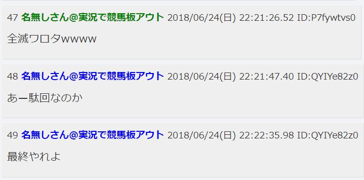 井出康平 2ch