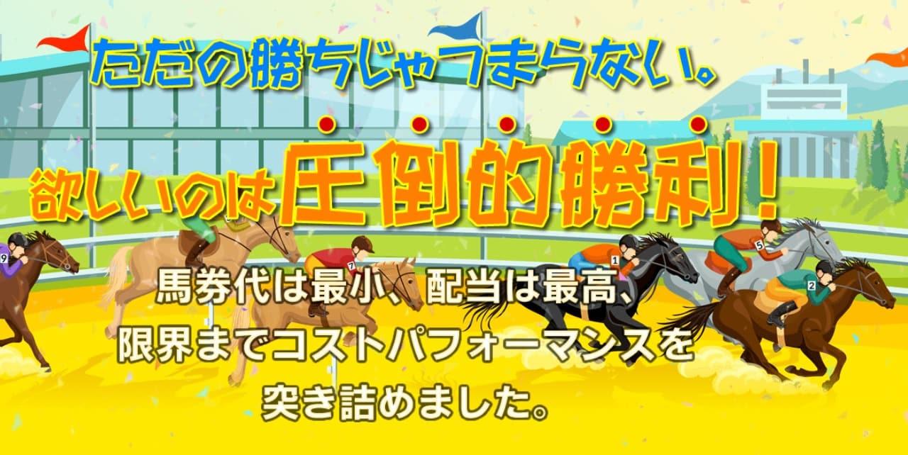 http://anaumakouhaitou.tokyo/main1.html?af=adf8j01 サイトデザイン