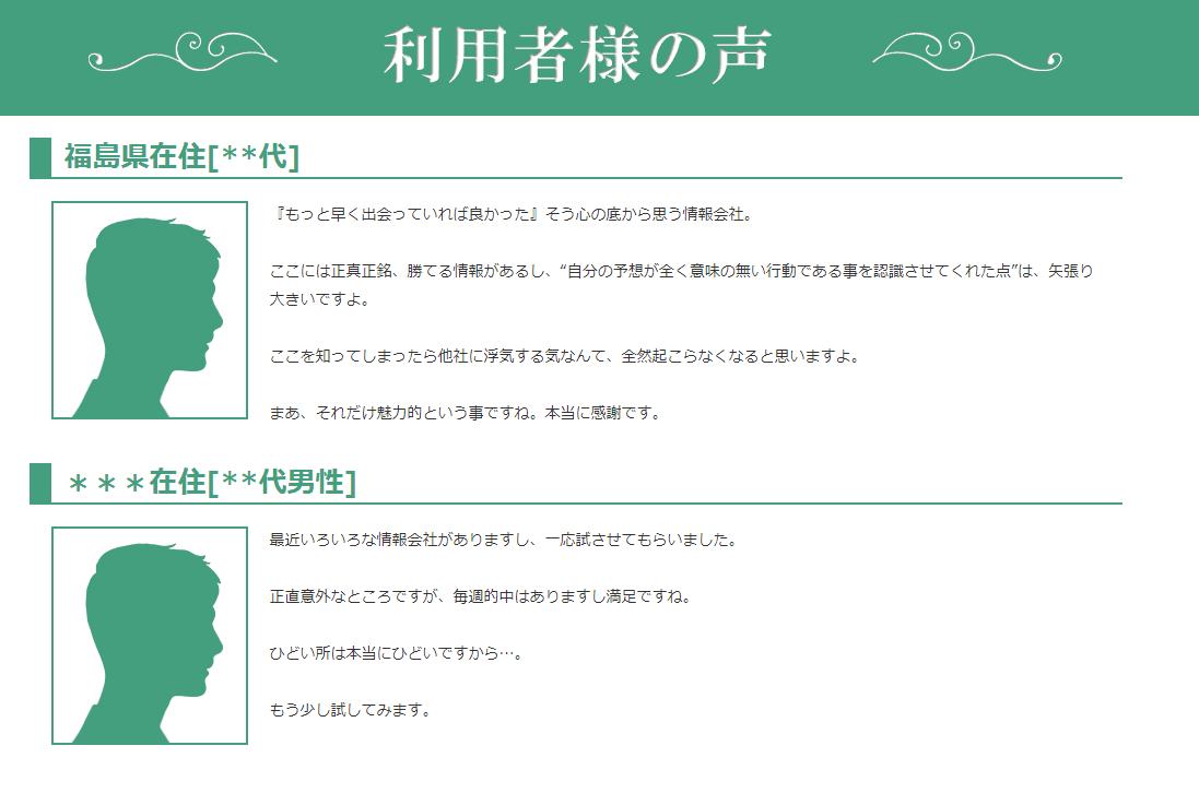 ダービー・ビジョン 自作自演