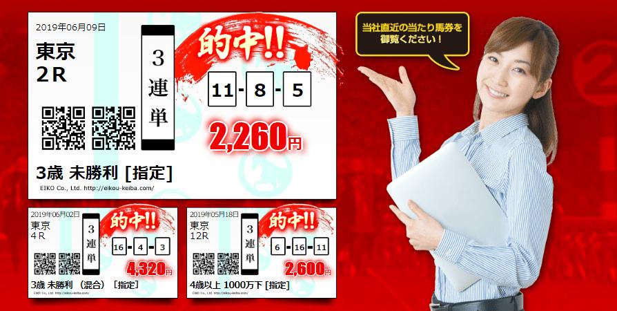 株式会社エイコウ QRコード