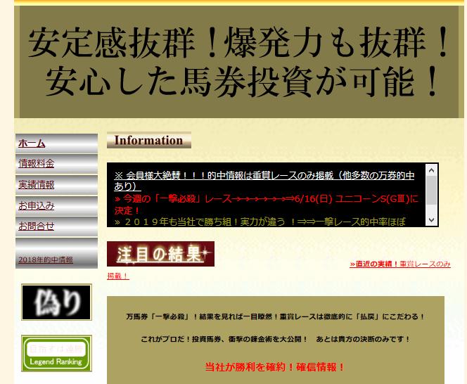 プロジェクトKのサイトデザイン