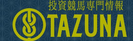 tazunaの評価