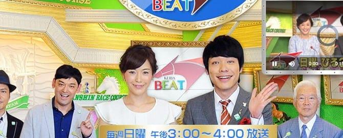 麒麟 川島 競馬 予想 競馬BEAT