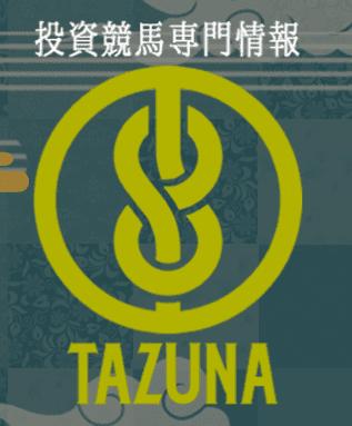 tazuna コンセプトは投資