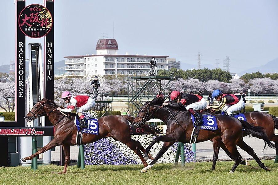 阪神競馬場で開催される重賞レース