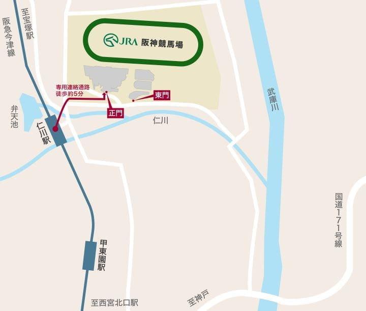 阪神競馬場へのアクセス方法