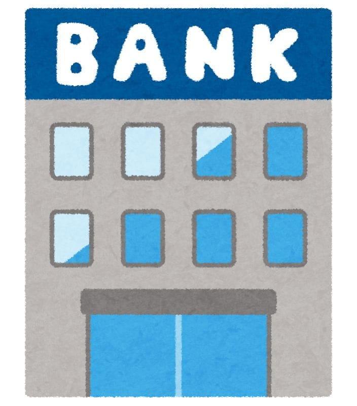 悪質競馬予想サイトに騙されないコツその3「決済手段が銀行振込しかない」
