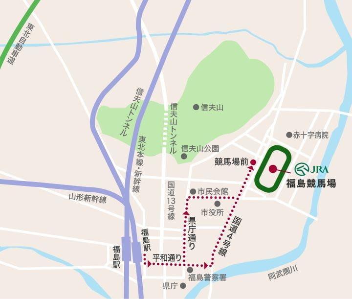 福島競馬場へのアクセス方法