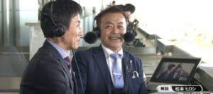 エイトの記者である松本ヒロシの競馬予想は逆神なのか!?彼の凄い予想に迫る