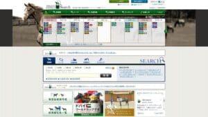 JBISサーチは馬と騎手の情報が集積されているデータベースサイト!