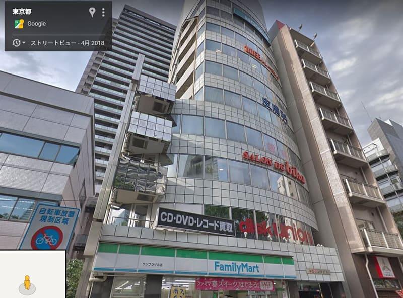 ワンアンドオンリーの所在地は東京都中野区中野4-2-1
