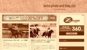【ブックマーク必須】マジで当たる競馬予想ブログ5選~無料編~