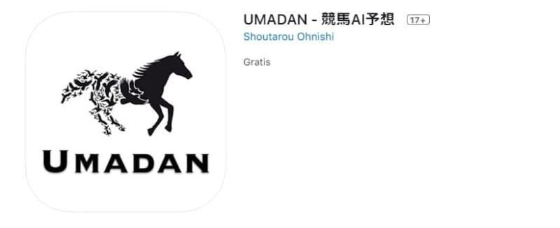 AIの地方競馬予想 無料 UMADAN