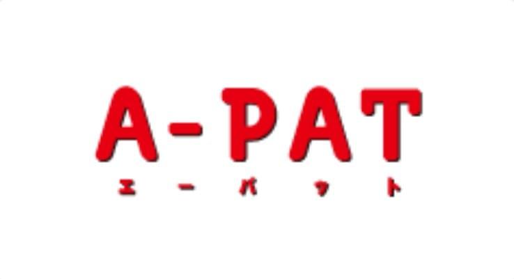 競馬 ネット 買い方 A-PAT
