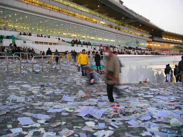 競馬の税金裁判 2017年12月の北海道在住男性