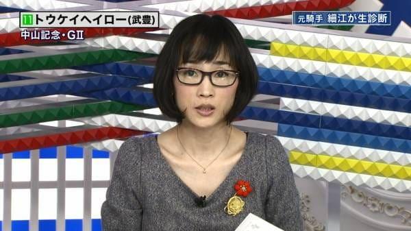 細江純子さんの予想が見れるブログ