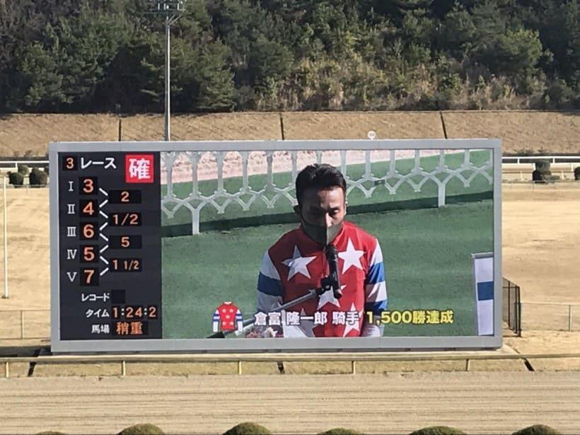 複勝 おすすめ レース