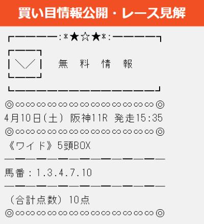 20210410無料
