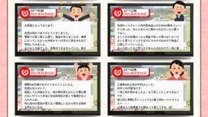 「令和ケイバ」の口コミではコスパが良さそうな情報をチェック!
