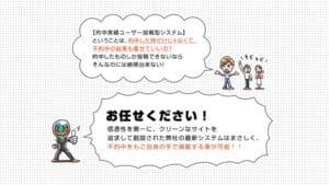 「投稿!!うまライブ!」の口コミは有料の配当・うまスロの評判に注目!